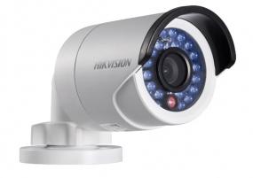 WDR IP Überwachungskamera - DS-2CD2022WD-I