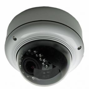 Infrarot Überwachungskamera IP66 mit WDR Funktion