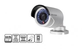 IR Überwachungskamera mit 5 Megapixel Auflösung