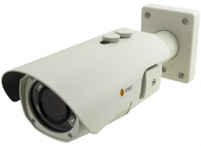 HD TVI Überwachungskamera mit Infrarot Beleuchtung
