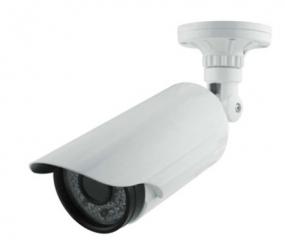 Multisignal HD Infrarot Überwachungskamera
