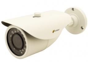 Multisignal Infrarot HD Überwachungskamera