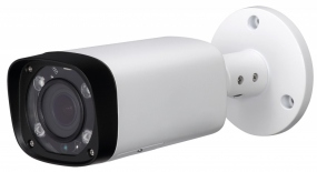 4 Megapixel Infrarot IP Überwachungskamera
