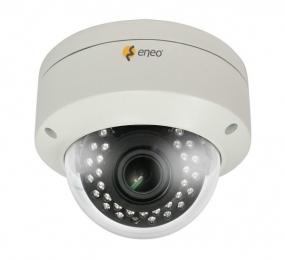 Multisignal HD Dome Überwachungskamera für Innen- und Außenbereiche