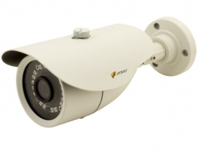 Multsignal HD Infrarot Überwachungskamera - MEB-52F0036M0A