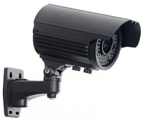 Infrarot Außen Sicherheitskamera IP66 mit 700 TV-Linien CCD Sensor!