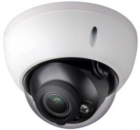 WDR Full-HD Infrarot CVI Überwachungskamera
