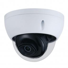 Infrarot IP HD Überwachungskamera mit 8 Megapixel Auflösung